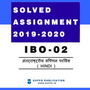 IBO 02 International Marketing Management HINDI IGNOU Solved Assignment 2019 2020