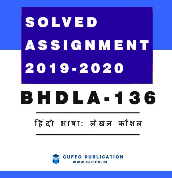 BHDLA-136 ignou solved assignment 2019 2020