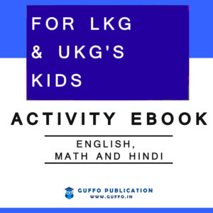Activity Ebook - English Hindi Math FOR LKG AND UKG'S KIDS